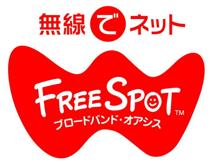 FREE SPOT
