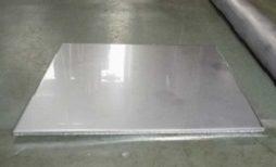 SUS304 2B 冷延板